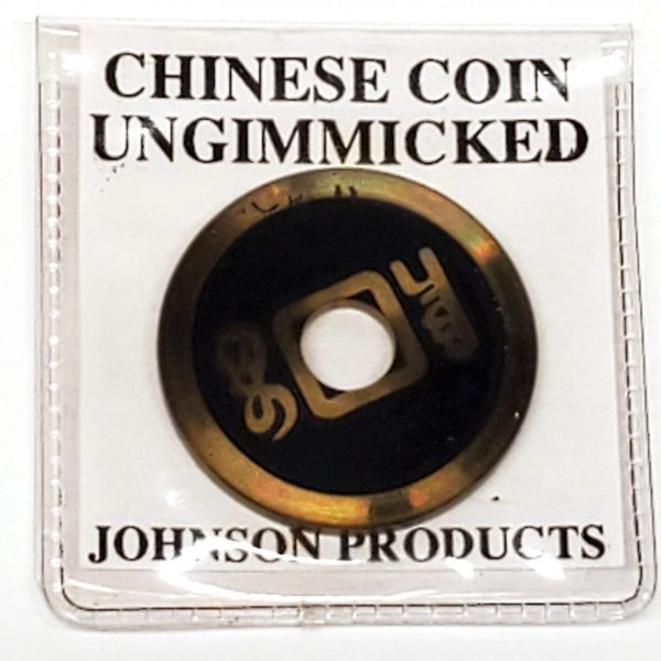 Chinese Coin Ungimmicked