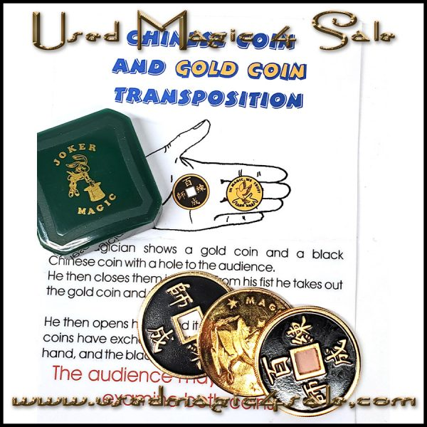 Chinese Coin And Gold Coin Transposition