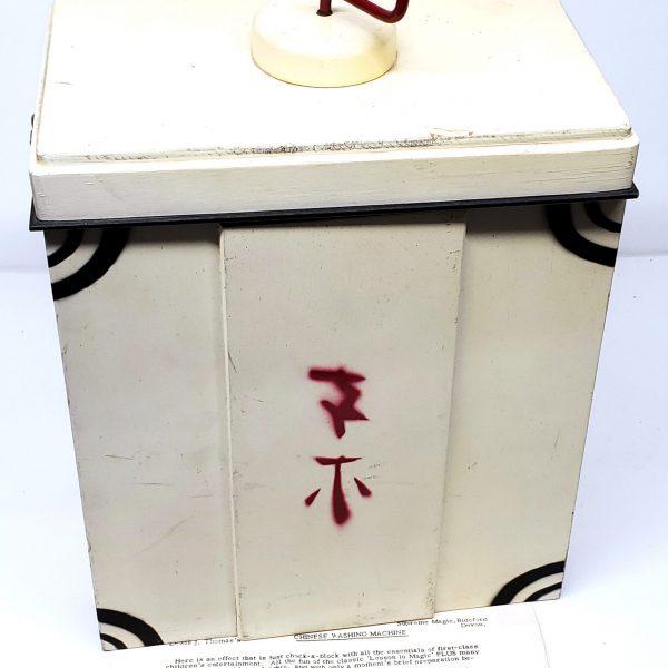 The Chinese Washing Machine-Supreme Magic